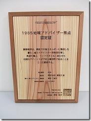 130527shinoda