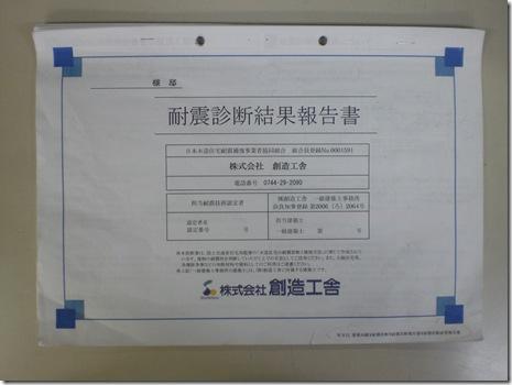 CIMG1870
