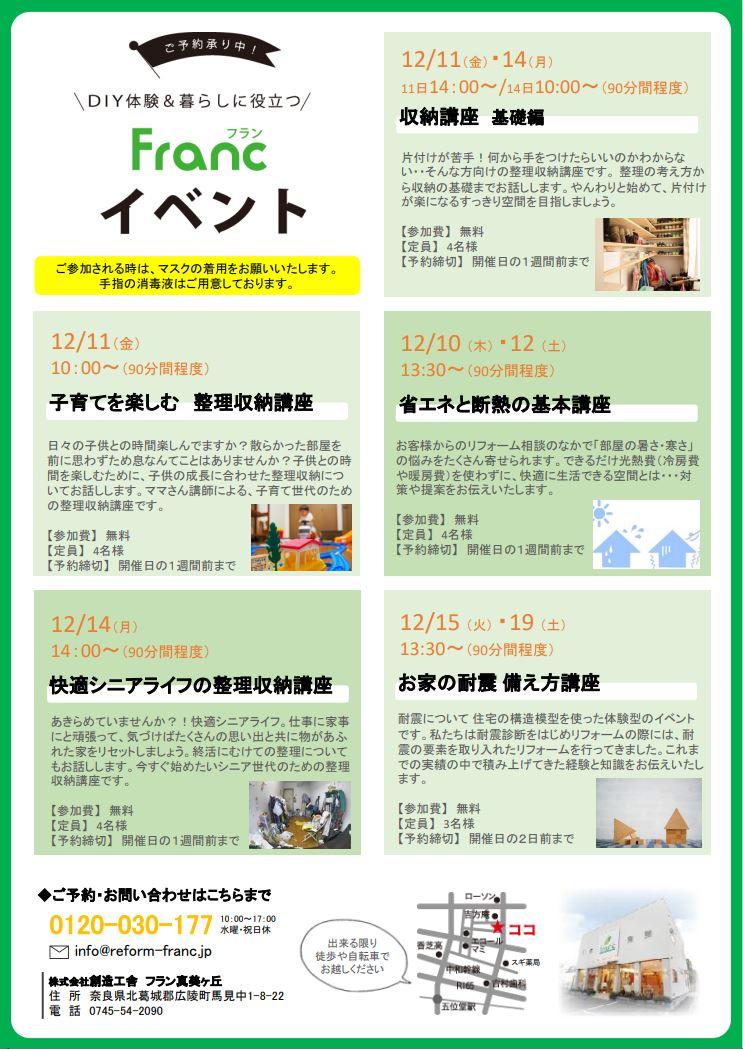 study202012