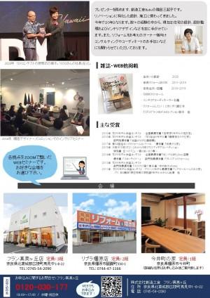 200704_Buku受賞報告イベント裏